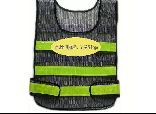 网布反光背心(5)