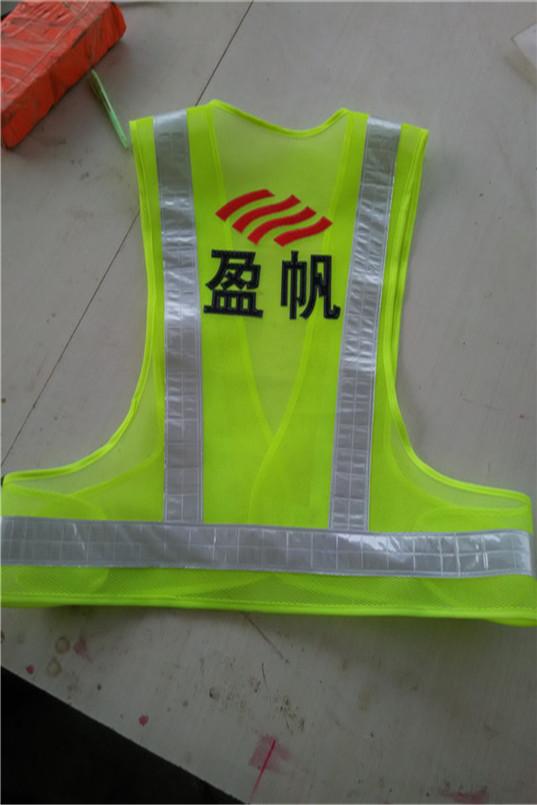 无针缝合反光衣18